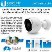Ubiquiti UniFi Video Camera G3 BULLET (UVC-G3-BULLET)