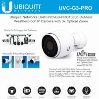 Ubiquiti UniFi Video Camera G3 PRO (UVC-G3-PRO)